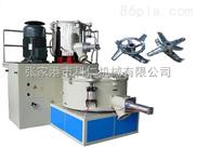 科仁500/1000改性混合机组 高低速混合机组 高速混合机组