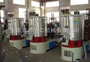 科仁SHR500L高速混合机 粉末混合机 塑料混合机