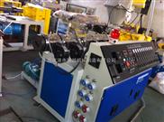 技術L先 PMMA  PC 棒材 管材及異型材排氣擠出機
