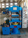 XLB-350*350-膠帶硫化機 橡膠板硫化機