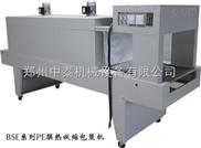 5L食用油打包机 矿泉水自动打包机 定做各种PE膜热缩包装机