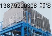 广东方形水塔,方形冷却塔,凉水塔,冷水塔