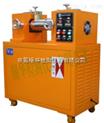 优质电热双辊筒压片开炼机(PVC粒用)