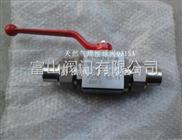 天然气焊接球阀Q21SA实物图