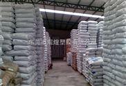 Hostaform C 13021 Acetal(POM) Copolymer
