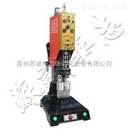 超声波焊接机,20KC超声波焊接机