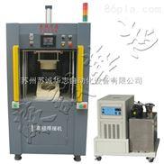 高頻鐵絲塑料焊接機