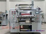 二辊硅胶压延机