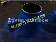 蜗轮固定焊接球阀Q367F-16C-DN250