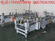 滁州天长自动做PVC/PET/PP塑料盒子的机器