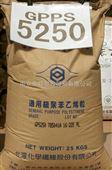 GPPS/GP5250台湾化纤