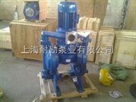 不锈钢电动隔膜泵 DBY-100耐腐蚀电动隔膜泵