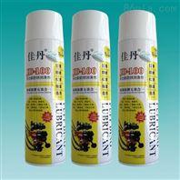 佳丹 多功能防锈润滑剂 润滑松锈剂 模具除锈剂 替代WD40防锈油
