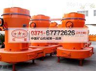 昆明雷蒙磨-LY18雷蒙磨粉机-郑州磨粉机厂家