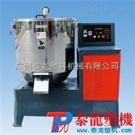 塑料干燥混色机|优质高速混色机25KG| 立式塑料混色机