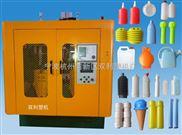 福建吹瓶机  自动吹瓶机