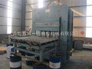 承重支架自动橡胶硫化机_1500T框式硫化机