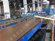 木塑門板生產線
