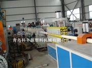 供应PVC管材生产设备 塑料机械 PVC塑料管材设备