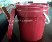 涂料包装桶生产厂家