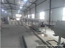 张家港市华德机械75-250mm 75单螺杆HDPE供水管uu直播管材挤出机生产线