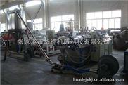 SJSZ-80 PVC双螺杆造粒生产线-PVC双螺杆造粒生产线