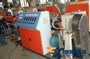 SJ45/65-康帕斯機械16-110 PE、PVC單壁波紋管生產線