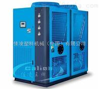 工业冷水系统,工业冰水系统