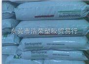 销售TPV(热塑性弹性体)/9203-54/埃克森美孚