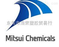 供应TPV(热塑性弹性体)/5030NHS/三井化学
