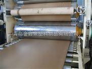 木塑板材生產線設備機器擠出機組塑料機械
