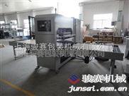台州15kw半自动高周波塑料熔接机 推盘式双工位滑台高频机