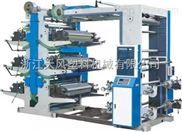 厂家直销多色塑料编织袋薄膜柔版印刷机械设备
