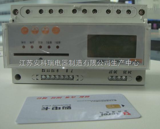 2s计量型低压电流互感器akh0.66g-30&#215