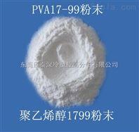 深冷设备, 低温设备,深冷磨粉,聚酯磨粉,聚乙烯磨粉,热熔胶磨粉,聚苯乙烯(PS)磨粉
