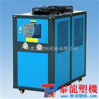 風冷式20HP冷水機