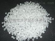 供应COC(环烯烃共聚物)/6017S-04/德国TAP