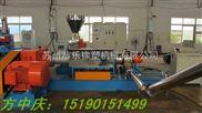 PVC管材母粒造粒机