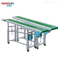 PVC传送带 流水线皮带 拓斯达自产自销 价格实惠质量保证