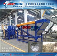 PP薄膜编织袋清洗回收生产线
