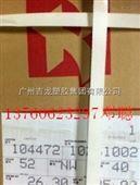 出售马来西亚大R乳胶丝52#