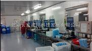 超声波塑胶焊接机-长翔超声波塑胶焊接机