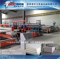 PVC木塑建筑发泡板设备生产线