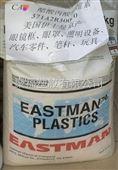 上海 苏州代理进口料 CA伊斯曼 CAB 553-0.4 CA(zui低价)