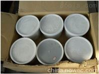 建筑聚硫密封胶优势,永盛橡塑生产的该密封胶也可进行嵌缝密封