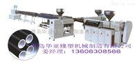 青岛华亚供应HDPE硅芯管设备