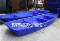 热销产品打渔船,长3.2米塑料船加工,4.1米船批发