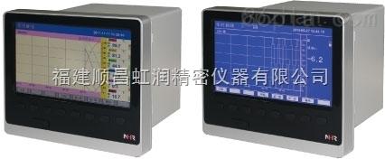 虹润48路彩色(蓝屏)数据采集无纸记录仪