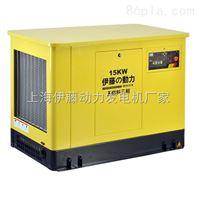 30kw汽油发电机厂家