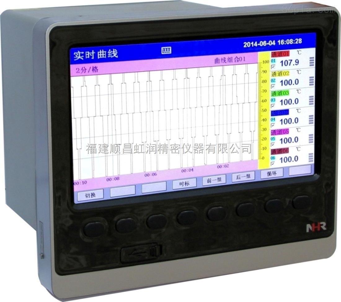 虹润NHR-8600系列彩色流量无纸记录仪